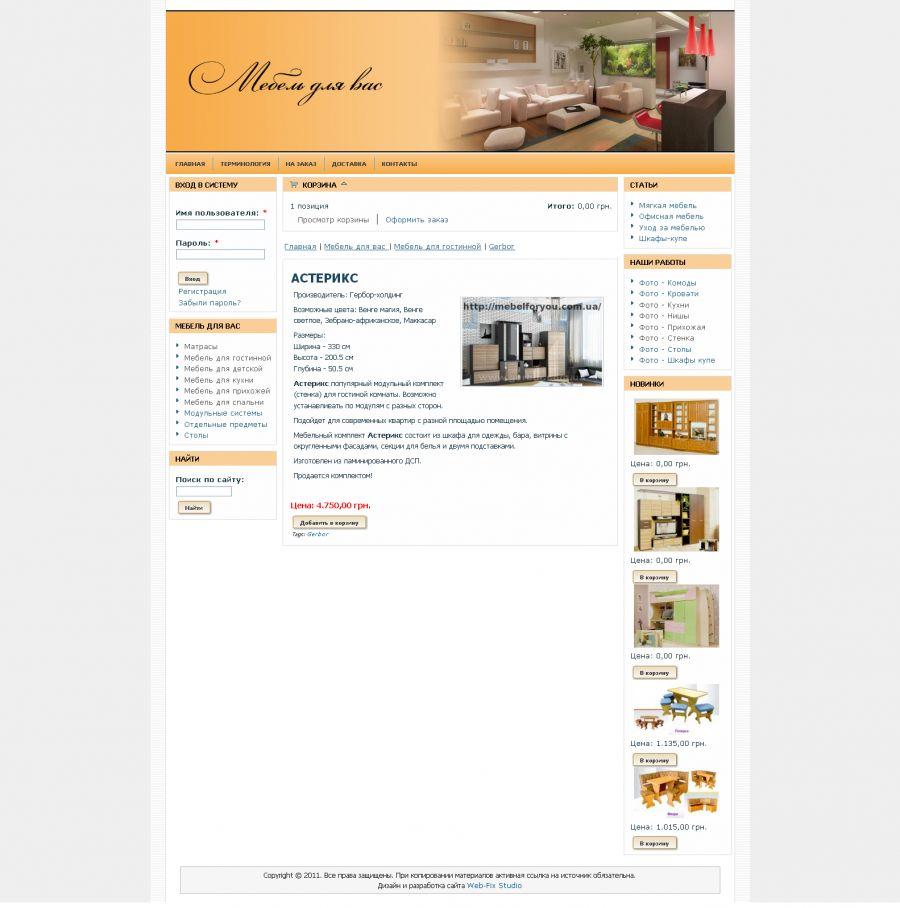 Старница товара на сайте mebel.webfix.com.ua
